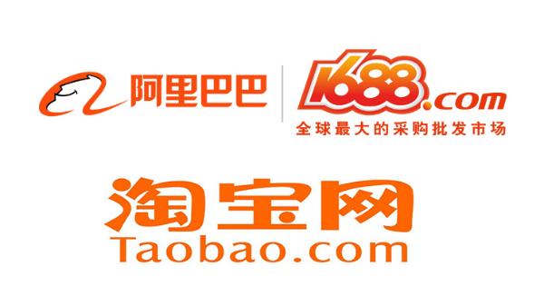 สั่งของจาก taobao