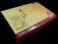 กล่องบรรจุภัณฑ์อาหาร