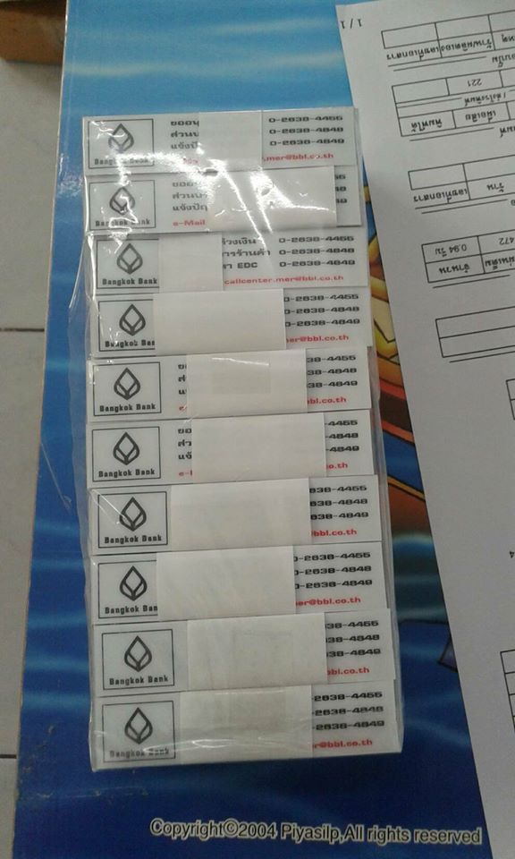 โรงพิมพ์กล่องบรรจุภัณฑ์ (Packaging)