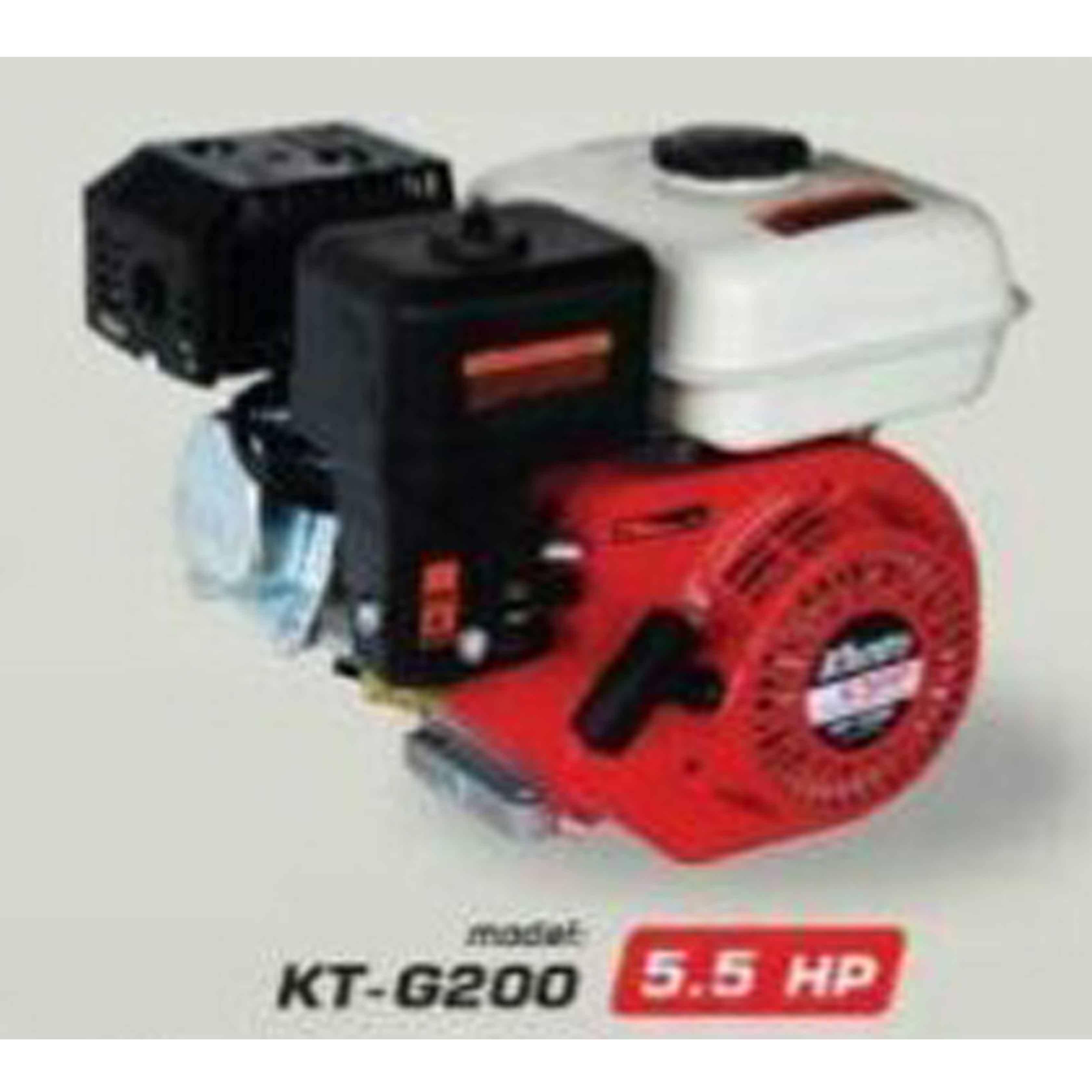 เครื่องยนต์อเนกประสงค์ เบนซิน KANTO รุ่น KT-G160,ขายเครื่องมือช่าง