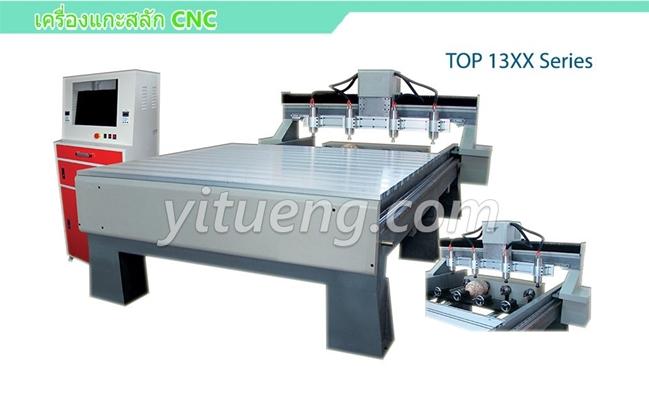 เครื่องแกะสลัก Wood CNC router Multi spindle cylinder machine SK-1325C&W-4Z