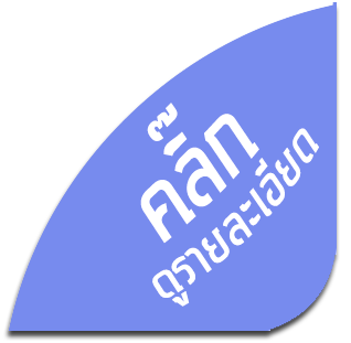 Image result for read more button png blue