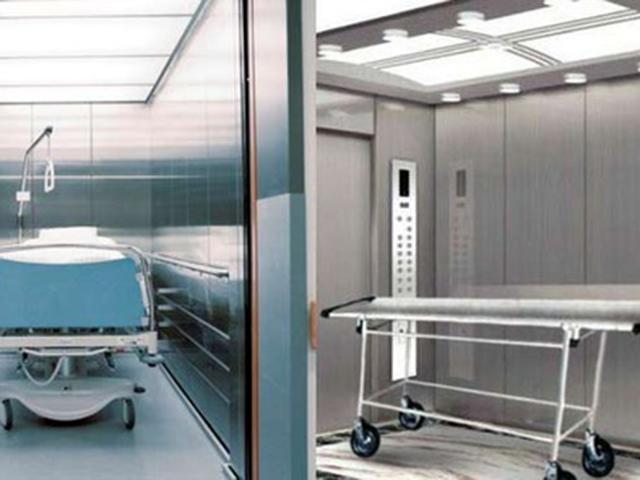 ลิฟท์บรรทุกเตียงคนไข้ (Bed Elevator)</
