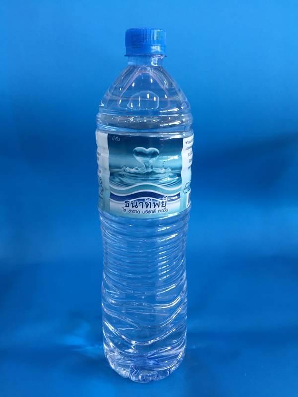 ขวดน้ำที่รับผลิต