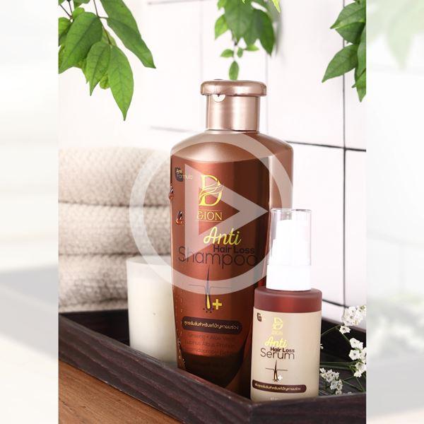 Dion Anti Hair Loss Shampoo – ดีออน  แอนตี้  แฮร์  ลอส  แชมพู (สูตรเข้มข้น สำหรับแก้ปัญหาผมร่วง)