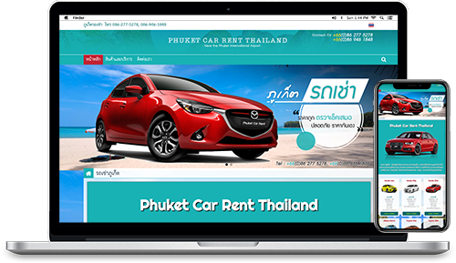 phuket car rent thailand