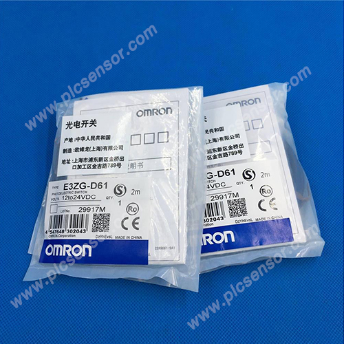5. E3ZG-D61 Omron photoelectric switch