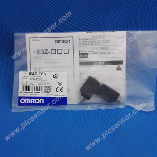 8. E3Z-T66 Omron photoelectric switch