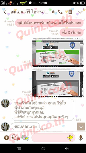 Testimonial Website service by QuinL.co.th