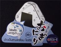 Sticker Printing Manufacturers