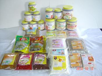 Instant Thai Food Seasoning