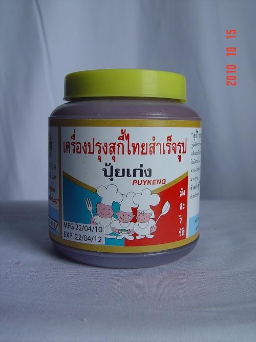 Thai Sukiyaki Seosoning