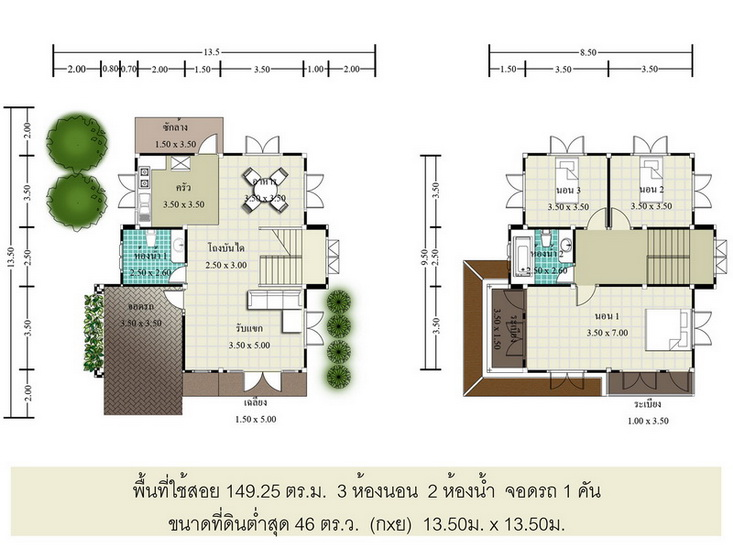 Khon Kaen Home Design