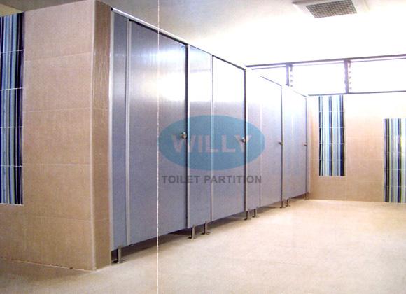 Toilet partition accessories