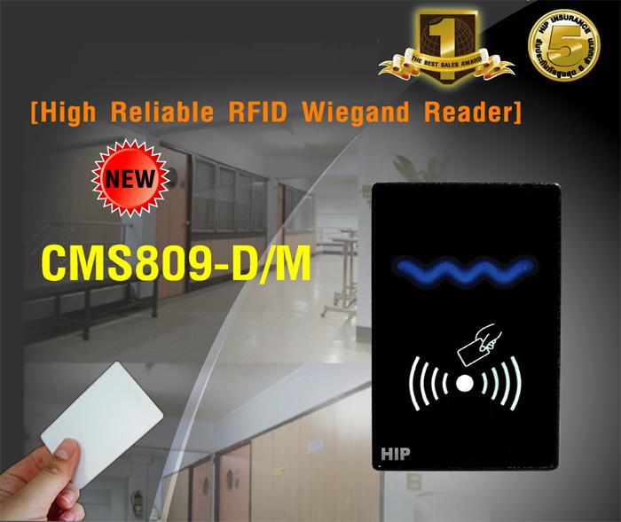 เครื่องอ่านการ์ด รุ่น CMS809-D/M