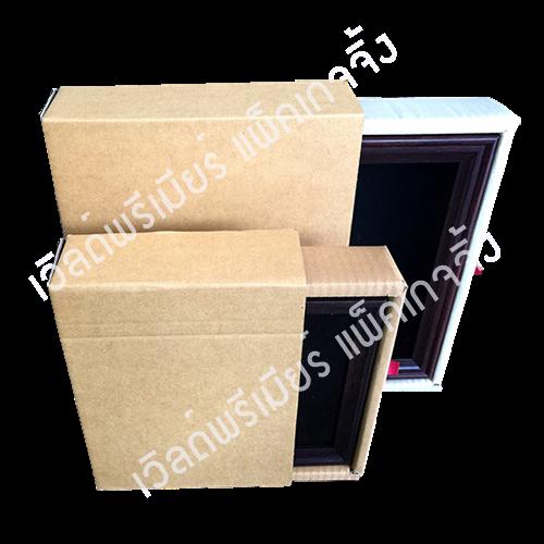 กล่องลูกฟูกลักษณะกล่องไม้ขีด