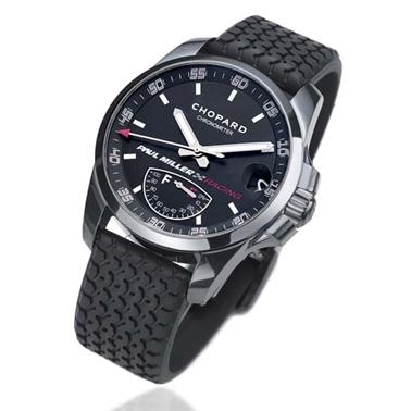 รับซื้อนาฬิกา Chopard