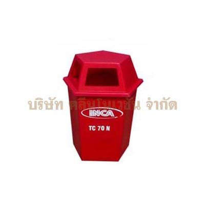 ถังขยะพลาสติกทรงกลมหัวเพชร 75 ลิตร
