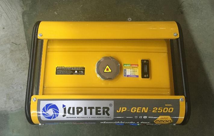 เครื่องยนต์ปั่นไฟ เบนซิน 4 จังหวะ JUPITER รุ่น JP-GEN-2500