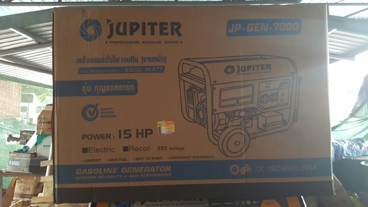 เครื่องยนต์ปั่นไฟ เบนซิน 4 จังหวะ JUPITER รุ่น JP-GEN-7000