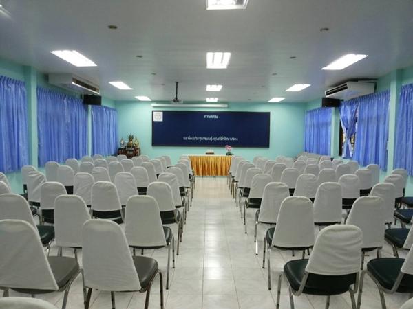 ห้องประชุม ซีแอนด์ซีรีสอร์ทนางรอง