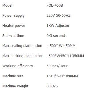เครื่องซีลและตัดฟิล์มอัตโนมัติ FQL-450B