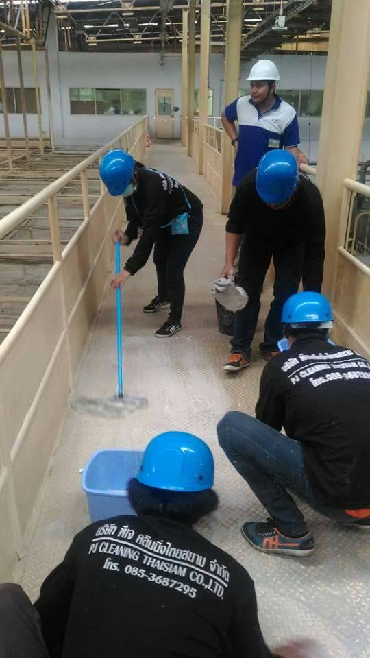 บริษัทรับทำความสะอาด จังหวัดสิงห์บุรี