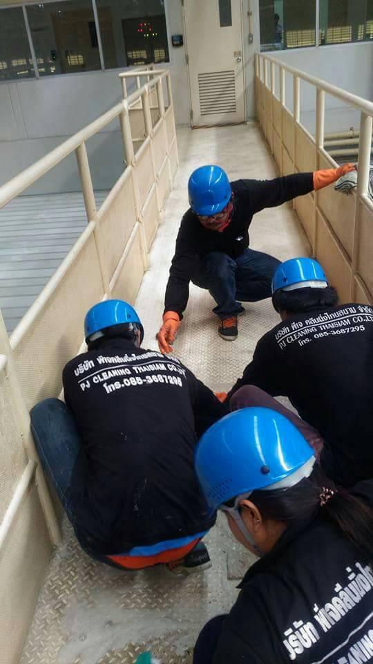 บริษัทรับทำความสะอาด จังหวัดบุรีรัมย์