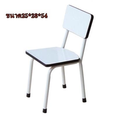 เก้าอี้นักเรียน