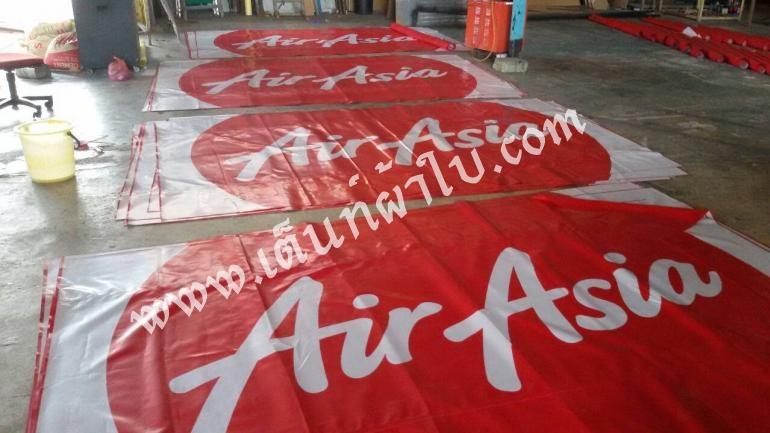 เต็นท์สกรีนโลโก้ Air Asia