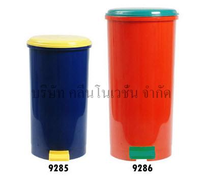 ถังขยะพลาสติกแบบมีขาเหยียบทรงสูงขนาด 11 และ 19ลิตร
