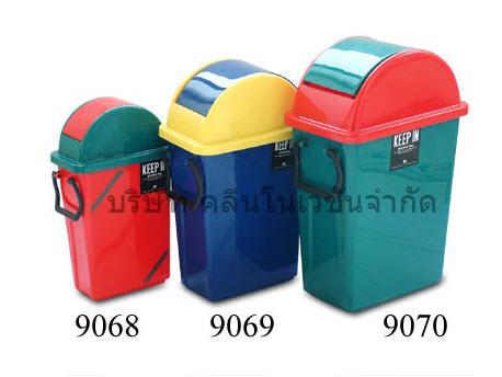 ถังขยะพลาสติกฝาแกว่งขนาด 3.5, 6.5 และ 11 ลิตร