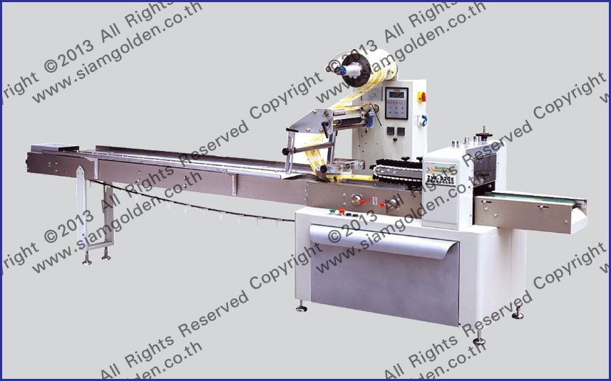 HORIZONTAL PACKAGING MACHINE MODEL ZW 320E