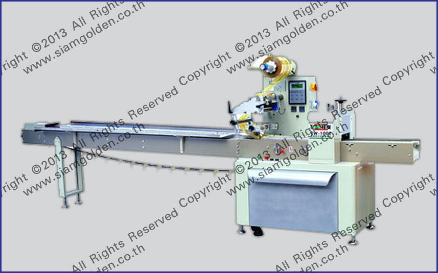 HORIZONTAL PACKAGING MACHINE MODEL : SGS-320ET