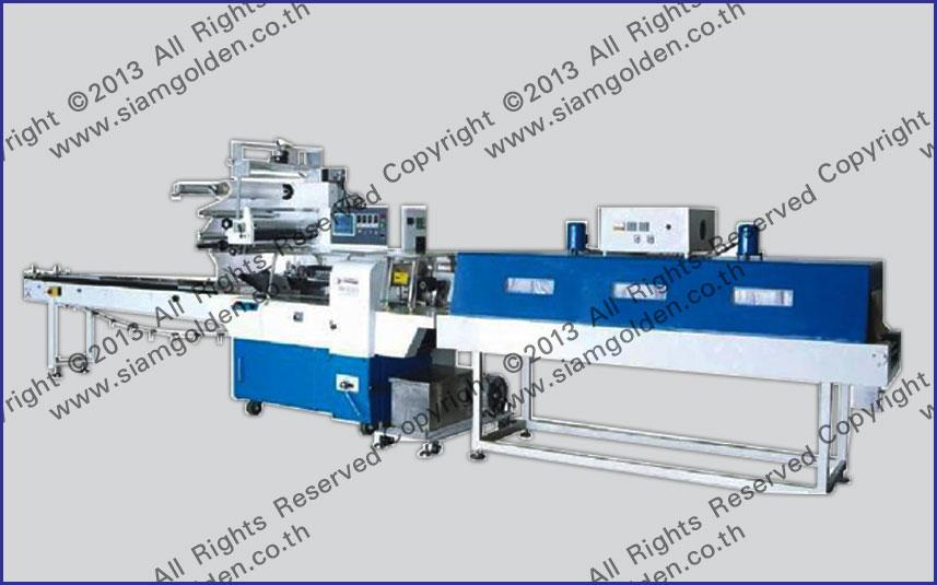 HORIZONTAL PACKAGING MACHINE MODEL : SGS-502S
