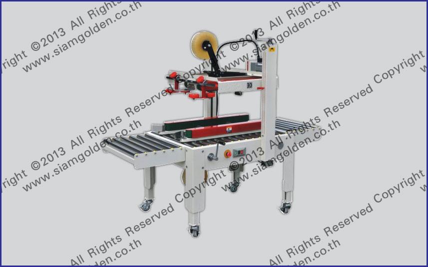 AUTOMATIC CASE SEALER MODEL : FXJ-8060B
