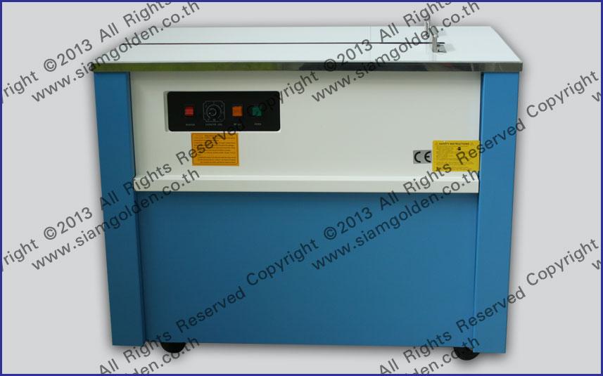 SEMI AUTOMATIC STRAPPING MACHINE MODEL GP 801
