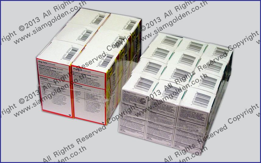 SHRINK WRAPPER MODEL MH ZB 1