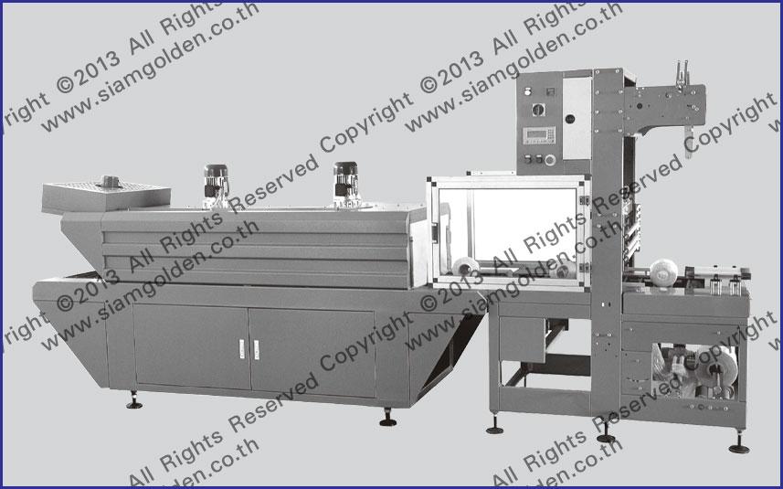 SHRINK WRAPPER MODEL MH ZB 2