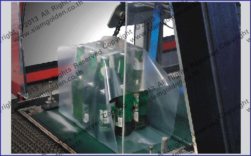 SHRINK WRAPPER MODEL MH ZB 6I