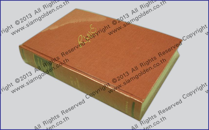 2 IN 1 SHRINK WRAPPER MODEL YS ZB 5040A