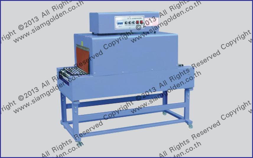 THERMAL SHRINK PACKING MACHINE BSD 350 400 500