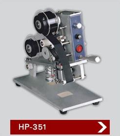 COLORED TAPE HOT PRINTER HP 351(INKJET)