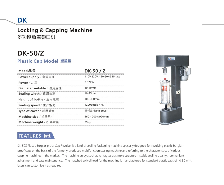 Locking Capping Machine Model DK 50 Z