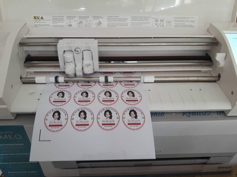 โรงพิมพ์สติกเกอร์ติดสินค้า