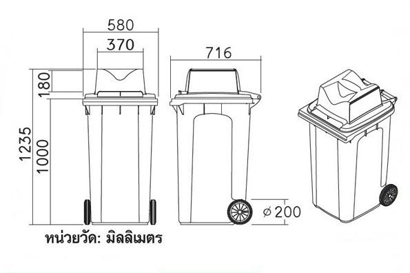 ถังขยะ พร้อมล้อเข็น 240 ลิตร ฝา 2 ช่องทิ้ง