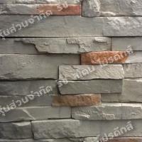 หินเทียมคละสี รุ่น Style Stone