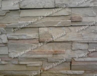 หินเทียมผิวต่างระดับ รุ่น Style Stone