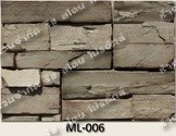 หินเทียม รุ่น ML006