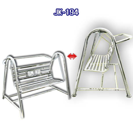 ชิงช้าสแตนเลส นั่งในสวน รหัส JK - 194